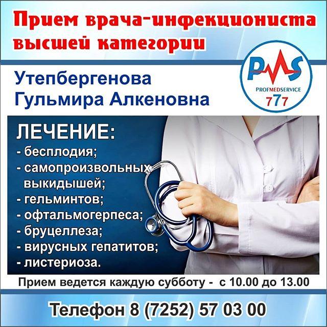 Эхинококкоз. симптомы у человека. много фото. видео