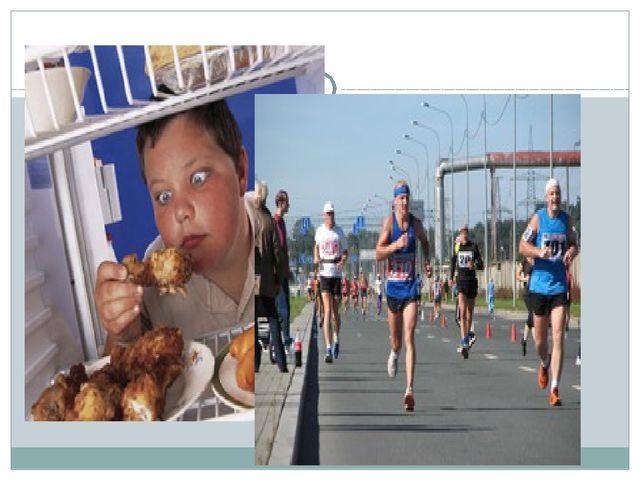 Влияние бега на организм человека, физиология бега, его последствия