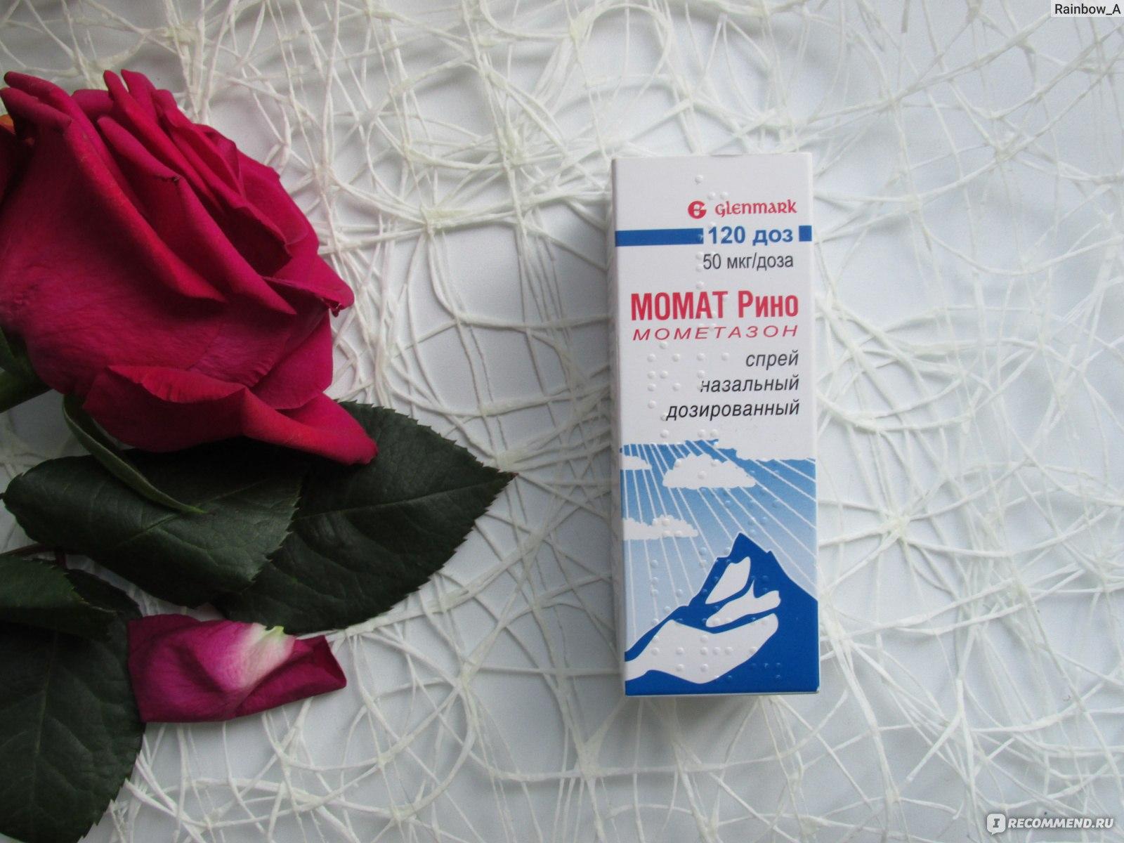 Момат рино (momat rino) спрей. инструкция по применению, цена, отзывы, аналоги