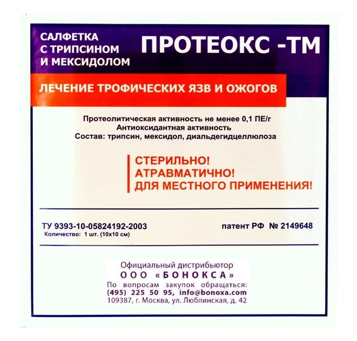 Лечение и профилактика пролежней. профилактика пролежней у лежачих больных