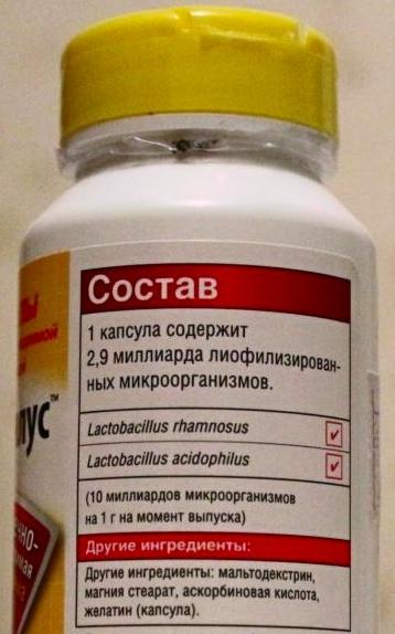 Препарат: примадофилус джуниор в аптеках москвы