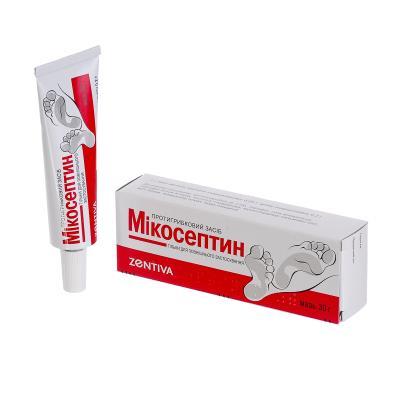 Микосептин