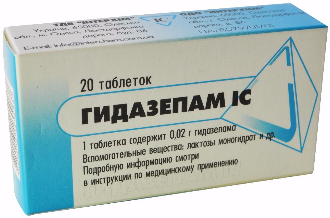 Инструкция по применению гидазепама и отзывы о препарате