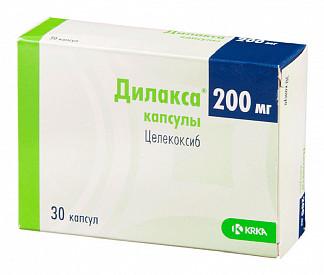 Какие заменители препарата дилакса существуют?