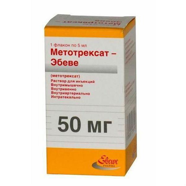 Золедроновая кислота инструкция по применению, отзывы и цена в россии