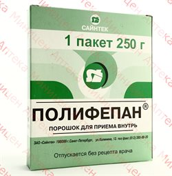 Полифепан – инструкция по применению, цена, отзывы, аналоги, таблетки