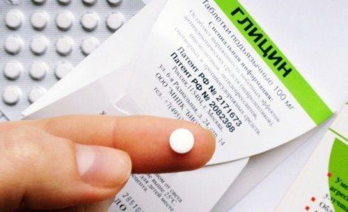 Капли и таблетки «мемантин»: инструкция по применению, отзывы, цены и аналоги