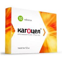 Ингавирин инструкция по применению таблетки взрослым