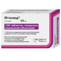 Для чего назначают таблетки 50 мг ганатон? инструкция по применению и отзывы