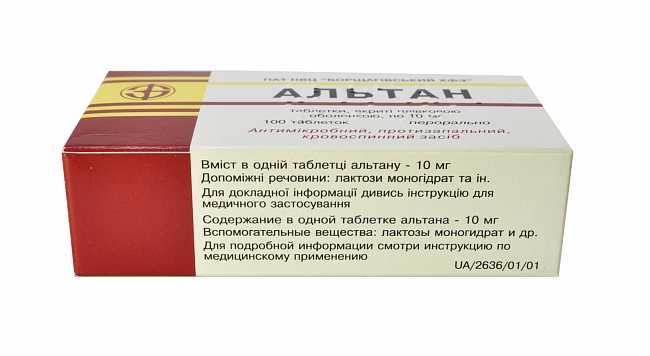 """""""альтан"""" (таблетки): инструкция по применению, описание, состав и отзывы"""