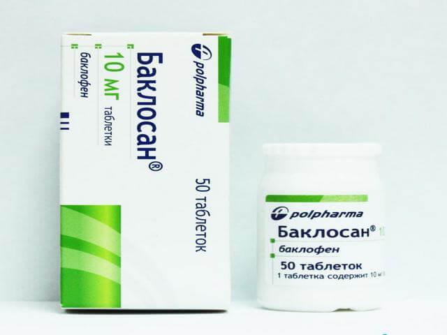 Баклофен — борьба со спазмами в мышцах