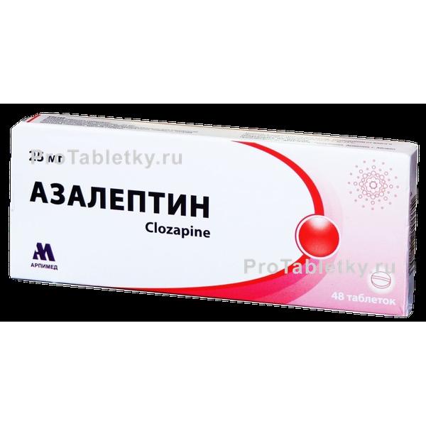 Инструкция к азалептин (таблетки)