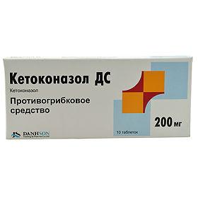 Кетоконазол— противогрибковый препарат