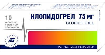 Гепарин: инструкция по применению и для чего он нужен, цена, отзывы, аналоги
