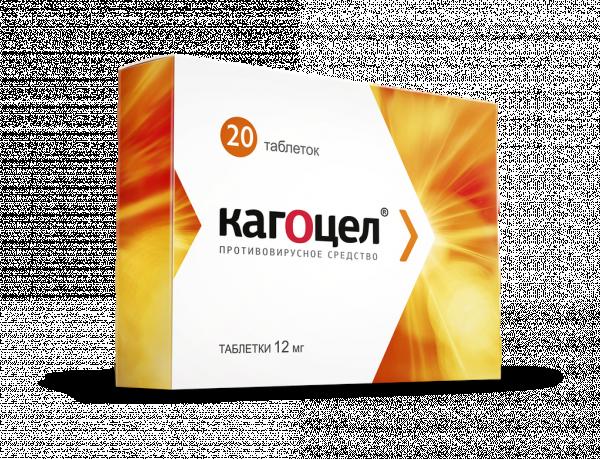 «кагоцел»: инструкция по применению (таблетки взрослым), цена в аптеках и аналоги