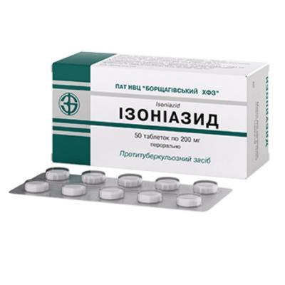Лекарство от туберкулеза легких: препараты для лечения туберкулеза.