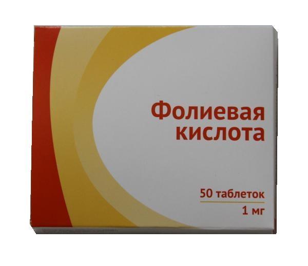 Фолиевая кислота. инструкция по применению