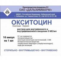 Окситоцин – инструкция по применению, показания, состав, форма выпуска, побочные эффекты и цена