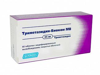 Триметазидин: инструкция по применению, показания, отзывы и аналоги