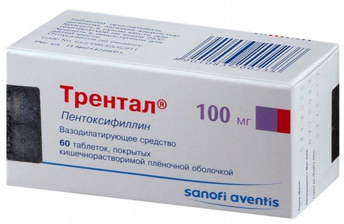 Пентоксифиллин – инструкция по применению в таблетках и в ампулах, при беременности, аналоги, цена, отзывы :: herbalist.ru - фитотерапия - рецепты народной медицины