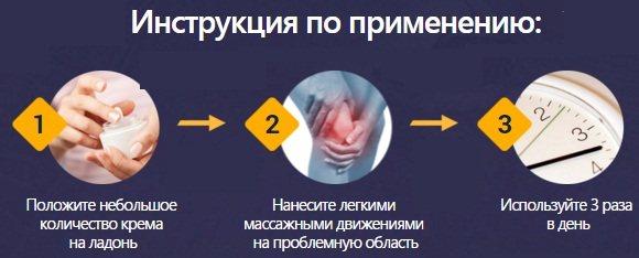 Артропант крем для суставов. инструкция по применению, цена, отзывы, аналоги