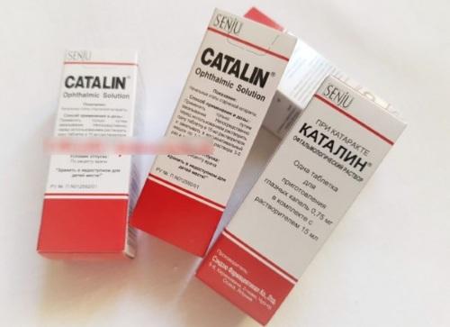 Сэнкаталин (sencatalin) - глазные капли при катаракте