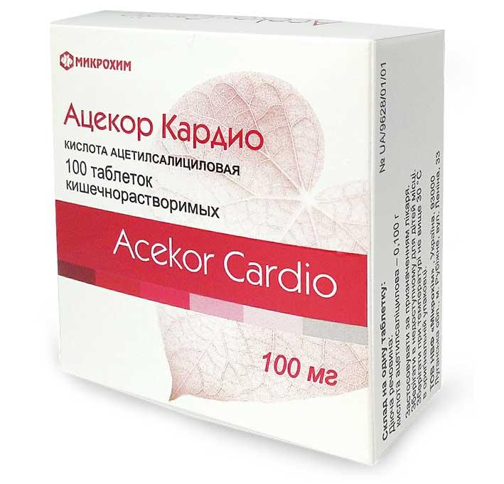 Инструкция по применению ацекора кардио. в каких дозах нужно принимать препарат? какими лекарствами его заменить?