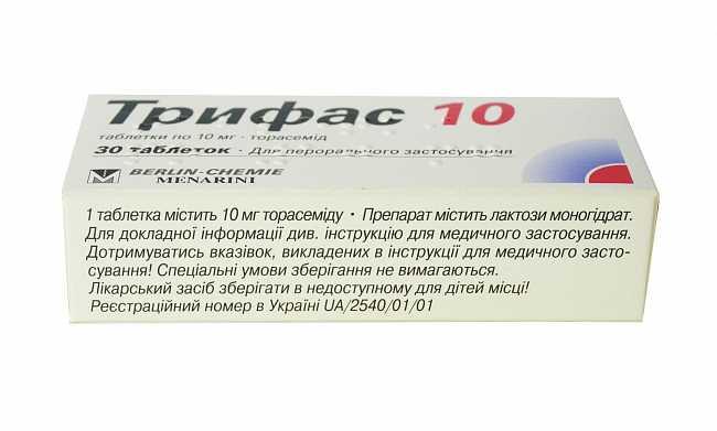 Инструкция по применению препарата трифас