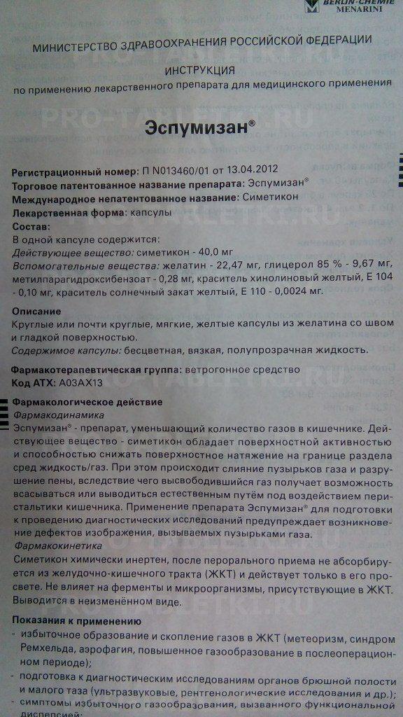 Дарифенацин