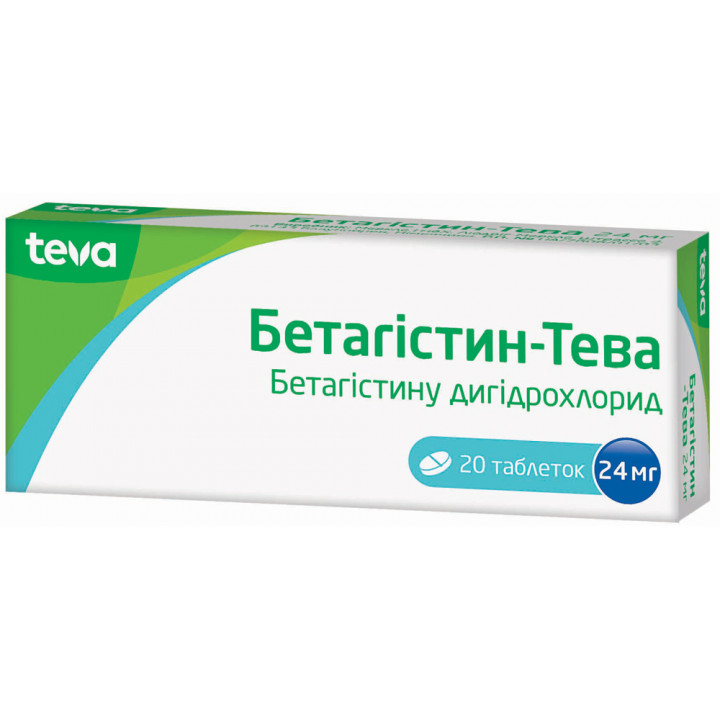 """Таблетки """"бетагистин"""": инструкция по применению, состав, аналоги, показания и противопоказания, отзывы"""