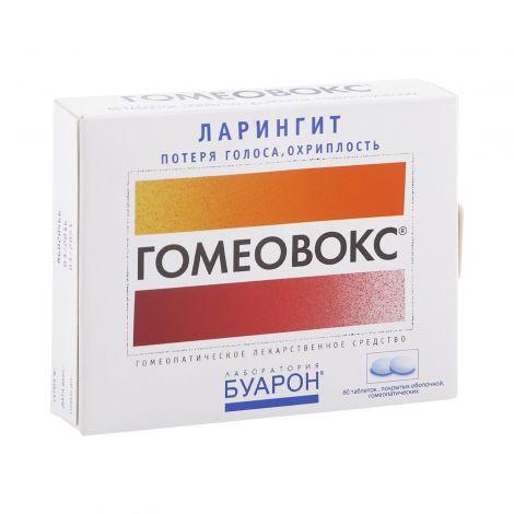 Гомеовокс – инструкция по применению, цена, отзывы, аналоги таблеток