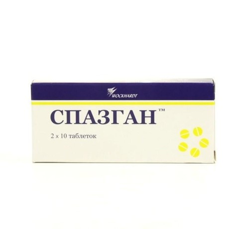 Спазган: таблетки и уколы