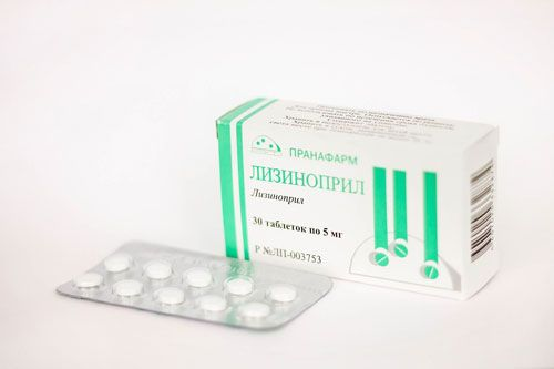 Лизиноприл                                             (lisinopril)