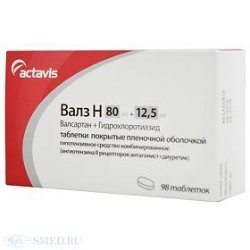 Валз н: инструкция по применению, аналоги и отзывы, цены в аптеках россии
