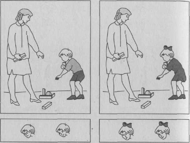 Недержание кала (энкопрез)  у детей