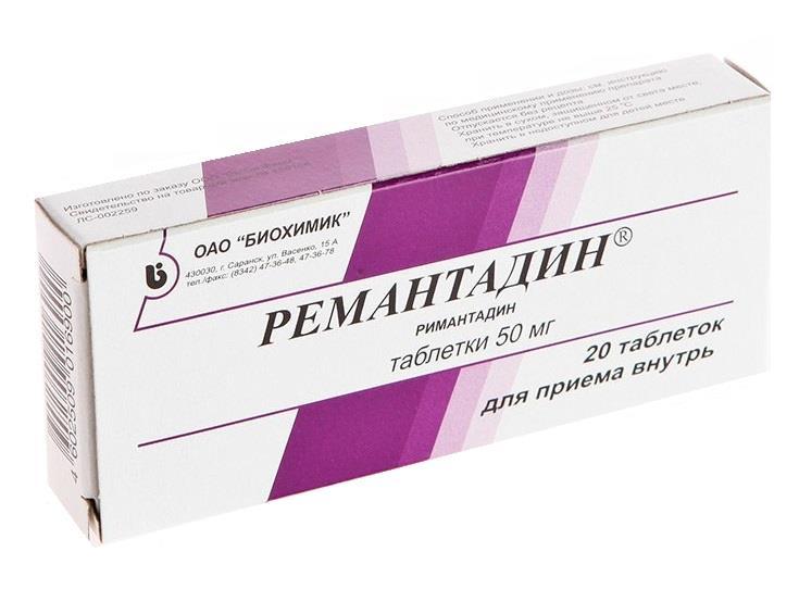 Ремантадин – инструкция, цена, аналоги и отзывы о применении