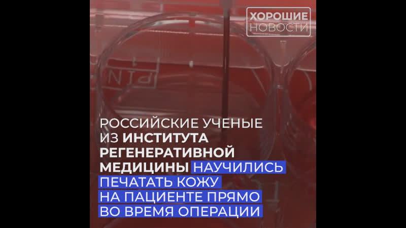 10 важных медицинских прорывов и открытий 2015 года - hi-news.ru
