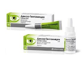 Инструкция по применению глазных капель гентамицин