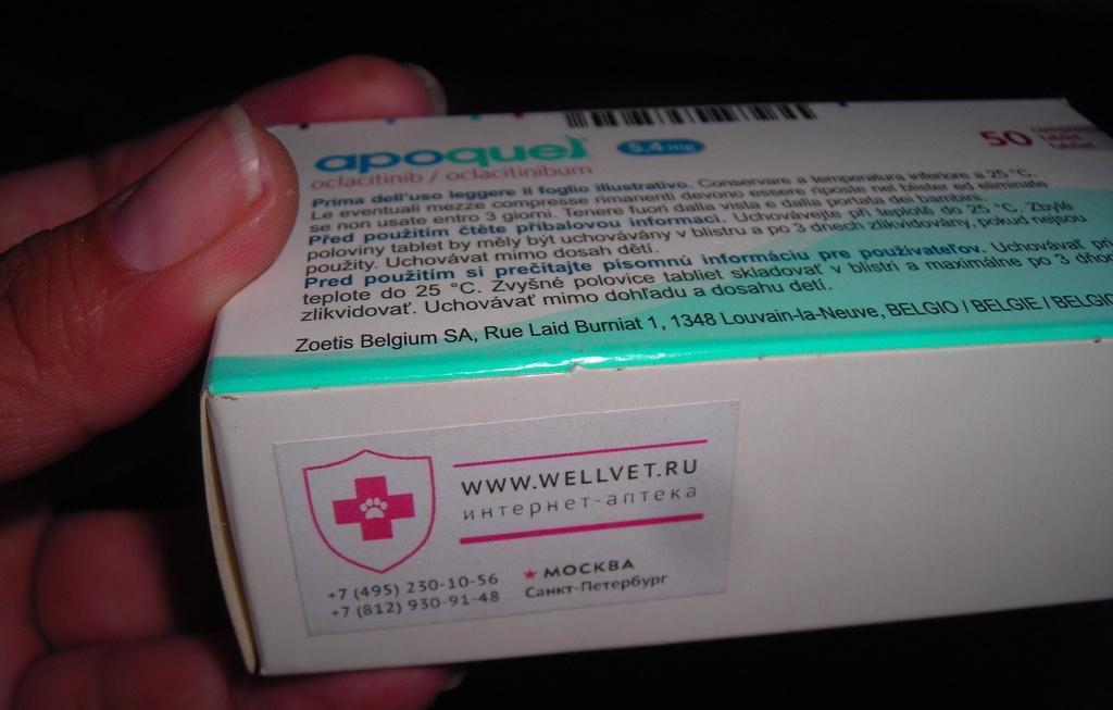 Нестероидный препарат для лечения кожного зуда – апоквел