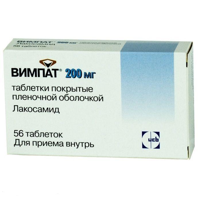 Лакосамид | lacosamide