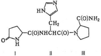 Тиреотропин-рилизинг-гормон