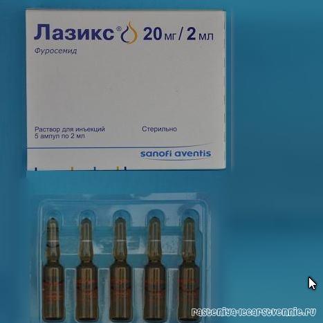 Препарат «лазикс»: инструкция по применению и отзывы