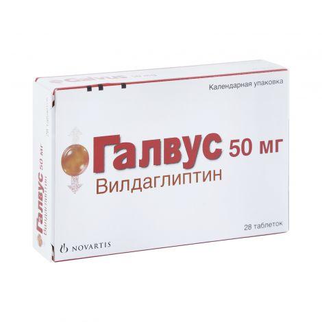 Сравнение аналогов препарата на основе вилдаглиптина
