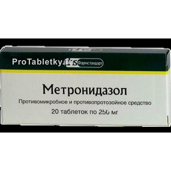 Метронидазол 250 —  средство для борьбы с паразитами