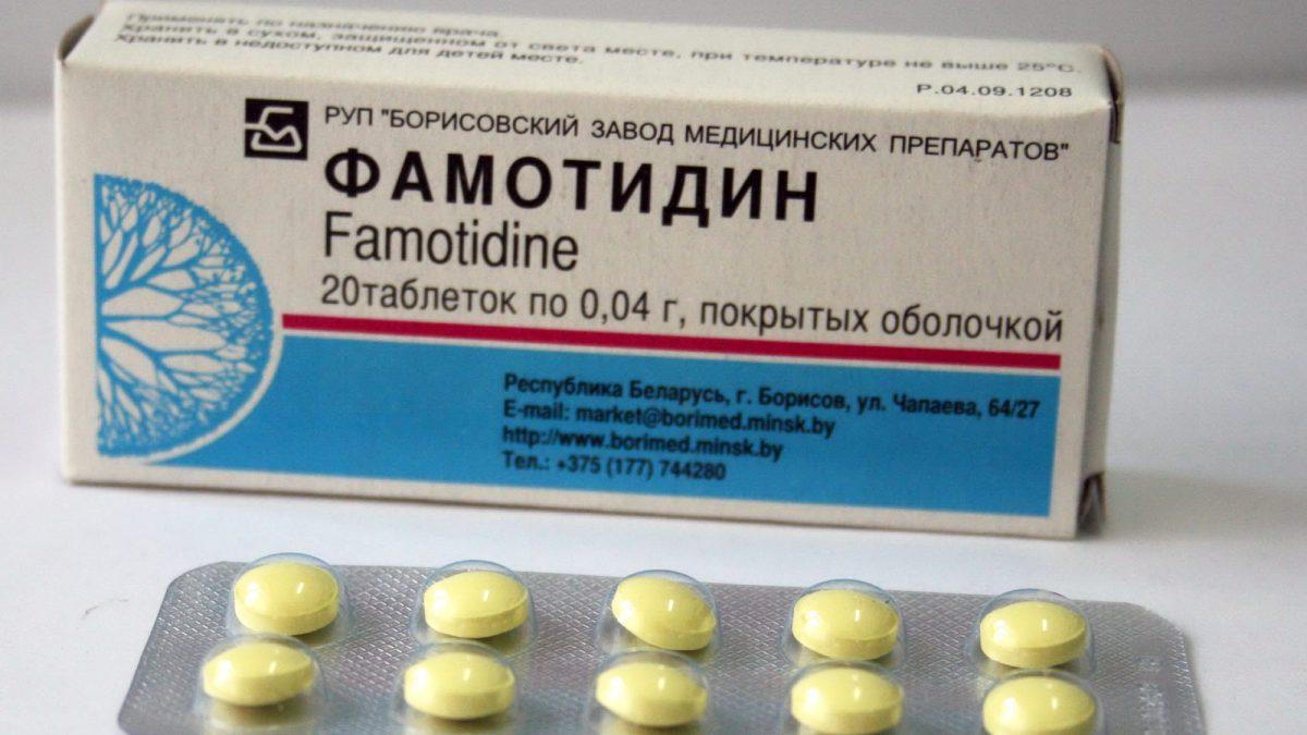 Танезумаб - новый препарат для лечения болей