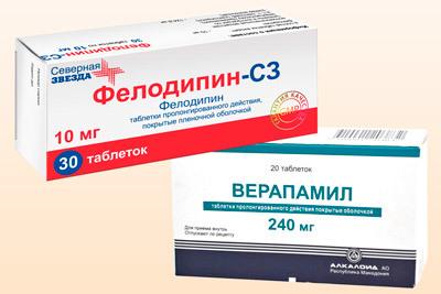 Эринит: таблетки