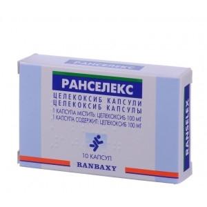 Целкокс (200 мг): инструкция по применению, показания. (другие названия: целекоксиб)