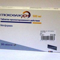Таблетки для похудения глюкофаж 850 – инструкция, отзывы