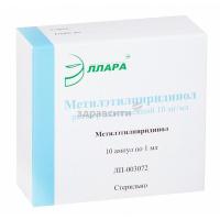 Препарат: виксипин в аптеках москвы