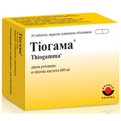 Тиогамма: инструкция по применению, аналоги, отзывы, цена